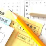 施工管理技士の資格は国家資格