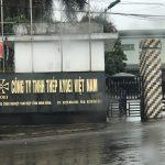 共英製鋼ベトナムハノイ工場 視察 (1)