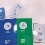 宇部SDGs促進センターのイベントへ参加
