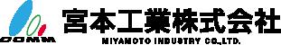 宮本工業 株式会社 │ 山口県宇部市で大型建築物の鉄筋工事